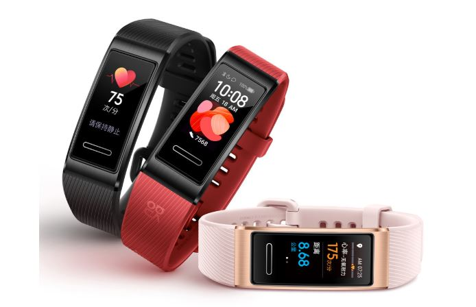 Huawei Band 4 - The 6 Best Cheap Fitness Trackers Under $50 in 2020